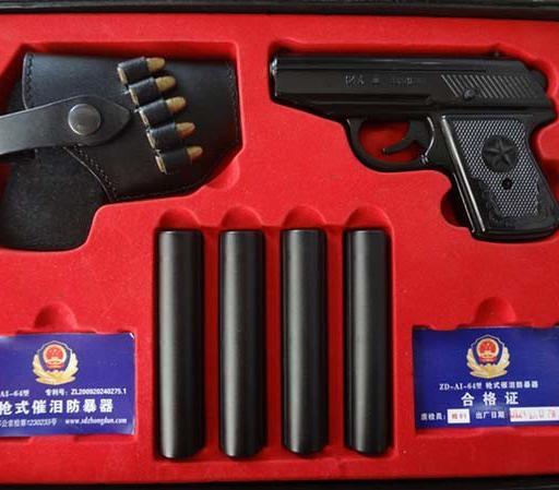 枪式催泪弹防爆器