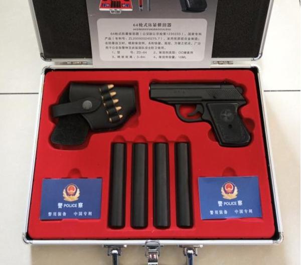 64枪式防爆催泪器