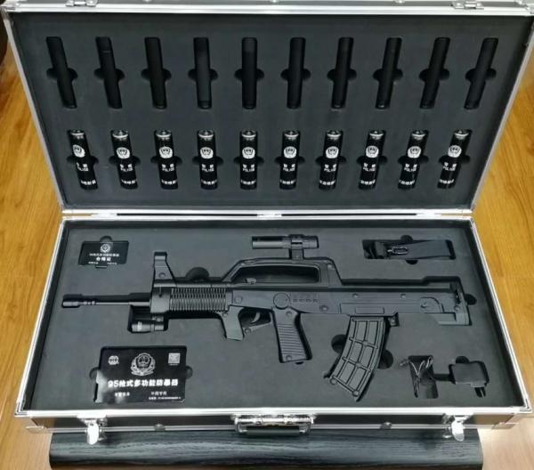 95防爆枪