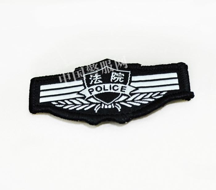 警察丝织胸徽
