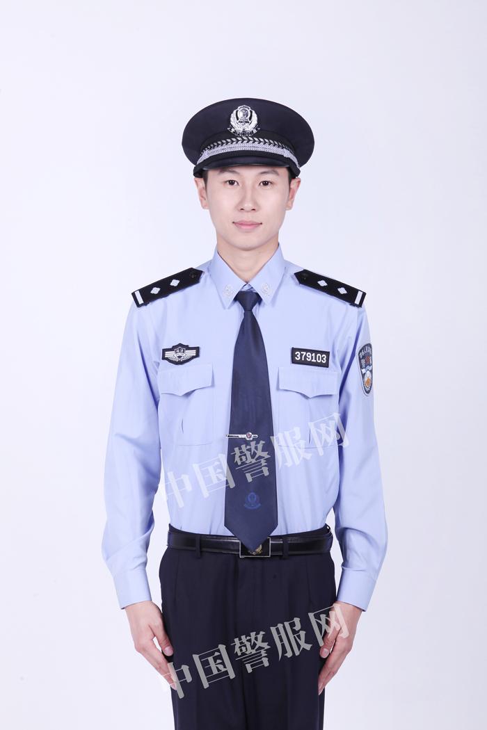 中国警用服装